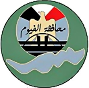 Faiyum Governorate - Coat of arms of Faiyum Governorate