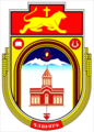 Coat of arms of gyumri.png