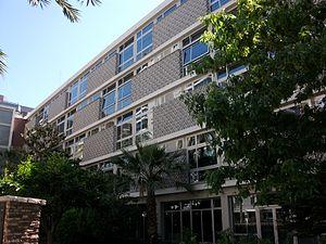 Deutsche Schule Valencia - Deutsche Schule Valencia