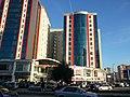 Concepta plaza - panoramio.jpg