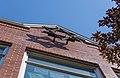 Congregation Emanu-El, Victoria, British Columbia, Canada 15.jpg