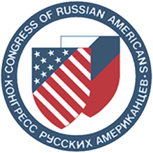 https://upload.wikimedia.org/wikipedia/commons/thumb/0/0e/Congress_of_Russian_Americans_logo.png/220px-Congress_of_Russian_Americans_logo.png