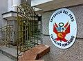Consulat of Peru Poznan.jpg