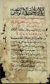 Coptic prayer book.png
