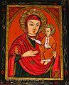 Copy of Theotokos icon of Mariapocs.jpg