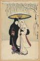 Couple under umbrella in snow.tif