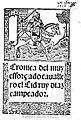 Cronica del muy esforçado cauallero el Cid ruy diaz campeador 1525.jpg