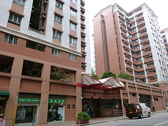 Public housing estates in Sham Shui Po - Cronin Garden