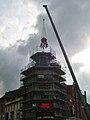 Cupola Crane.jpg