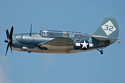Curtiss SB2C Helldiver