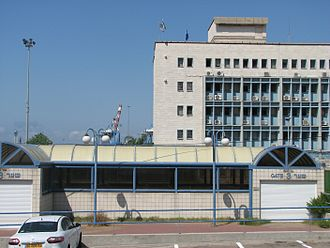 Customs - The Customs-and-duty House at the port of Haifa, Israel