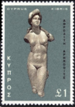 Cyprus stamp 1966 Aphrodite-from-Soloi.png
