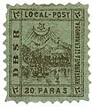 DBSR local post stamp.JPG