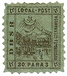 An 1865 Local Stamp Of The Danube And Black Sea Railway Kustendje Harbour Company Limited