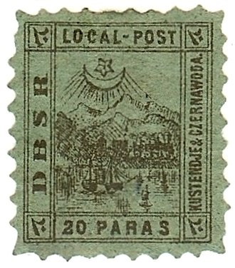 Local post - An 1865 local stamp of the Danube and Black Sea Railway Kustendje Harbour Company Limited.