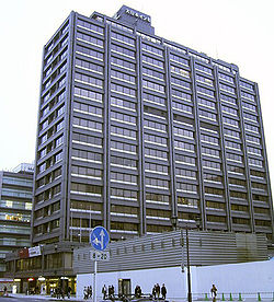 DIC Head Office.jpg