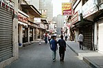 DN-ST-91-09908 Shops line the downtown district, called the Suic in Manama 1991.jpeg
