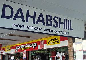 Dahabshiil - A Dahabshiil franchise outlet in Brisbane, Australia.
