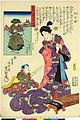 Dai Nihon Rokujo-yo Shu no Uchi (BM 1973,0723,0.26 11).jpg