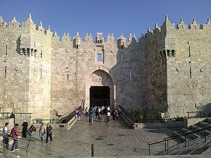 Jerusalem Development Authority - Damascus Gate, September 2011, shortly after the Jerusalem Development Authority's restoration work