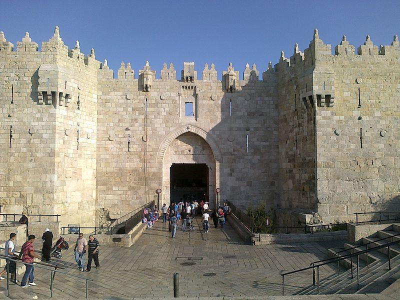 Nablus Gate  (Damascus Gate) - שער שכם - Photo courtesy:  Creative Commons