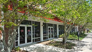 Stopher Gymnasium - Image: David R. Stopher Gymnasium (Thibodaux, Louisiana) main entrance