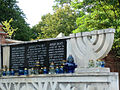 Day 1- A monument at the jewish cemetery of Lodz (45073480).jpg