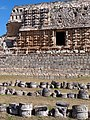 Decorative Stones with Palace of Masks - Kabah Archaeological Site - Merida - Mexico.jpg