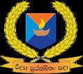 Defence Services College Crest.png