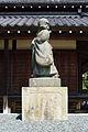 Densutejo Kaibara-Jinya-ato Tamba Hyogo Japan01bs5.jpg