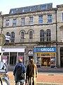 Devonshire Chambers, Carlisle - geograph.org.uk - 1538831.jpg