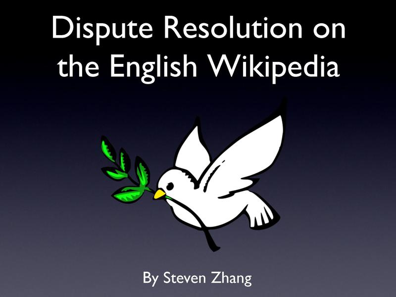 File:Dispute Resolution on the English Wikipedia.pdf