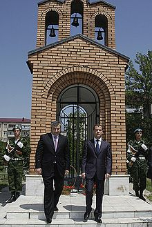 Dmitry Medvedev in South Ossetia 13 July 2009-8.jpg