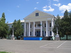 Dokuchaievsk City hall