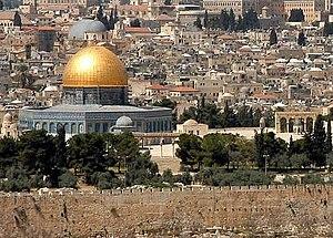 A C�pula da Rocha, em Jerusal�m, cidade sagrada para a religi�o mu�ulmana