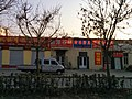 Dongying, Shandong, China - panoramio (102).jpg
