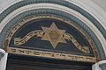 Door Top Inscription - Magen David Synagogue - Kolkata 2013-03-03 5437.JPG