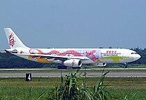 Dragonair A330-300 B-HWG mod.jpg