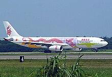 Самолет принадлежит семейству дальнемагистральных самолетов А330/340.  А330-300 двухдвигательный транспортный самолет...