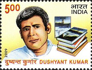Dushyant Kumar Indian writer