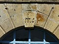 Dussac château portail date.jpg
