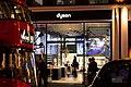 Dyson Demo Store, London.jpg