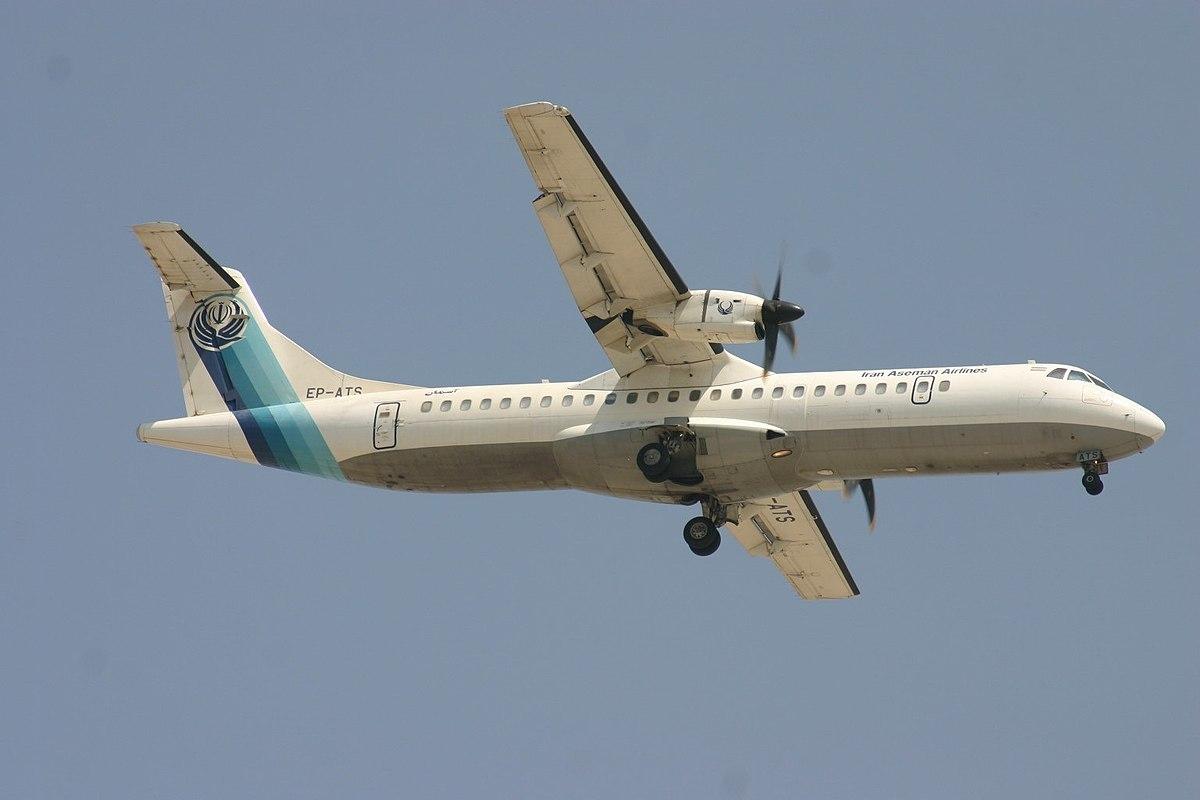 Iran Air Flight 655 - Wikipedia