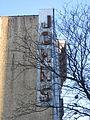 Easton, Pennsylvania (6616747081).jpg