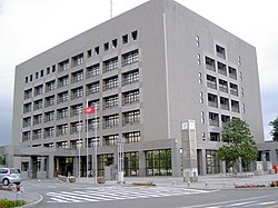 Ebina City Hall