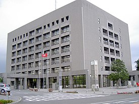 Ebina City Hall.jpg