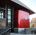 Edificio Nouvel, MNCARS, Madrid.jpg