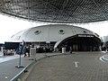 EduCity Indoor Arena.jpg