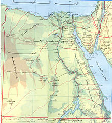 Egypt map arabic.jpg