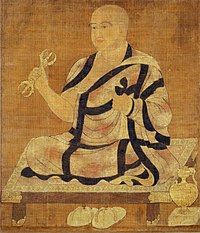 Eight Patriarchs of the Shingon Sect of Buddhism Nagarjuna Cropped.jpg